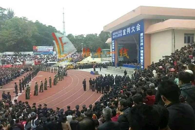廣東汕尾、陸豐兩級法院聯合在陸豐東海鎮體育廣場召開宣判大會。