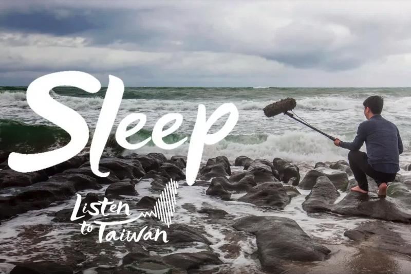 莊智淵、范君達錄下台灣的日常聲響,製成「白噪音」上傳網路,讓世界聽見台灣!(圖/截自Youtube)