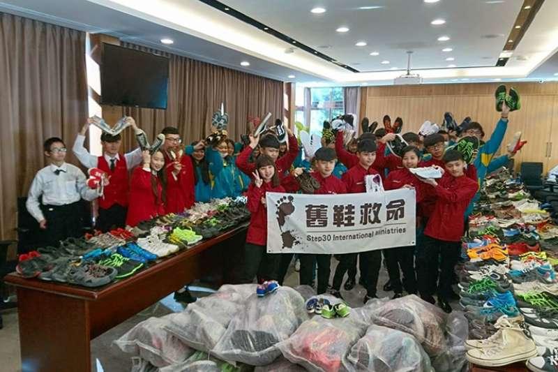 愛心無國界,永平工商捐鞋千雙響應救命活動。(圖/永平工商提供)