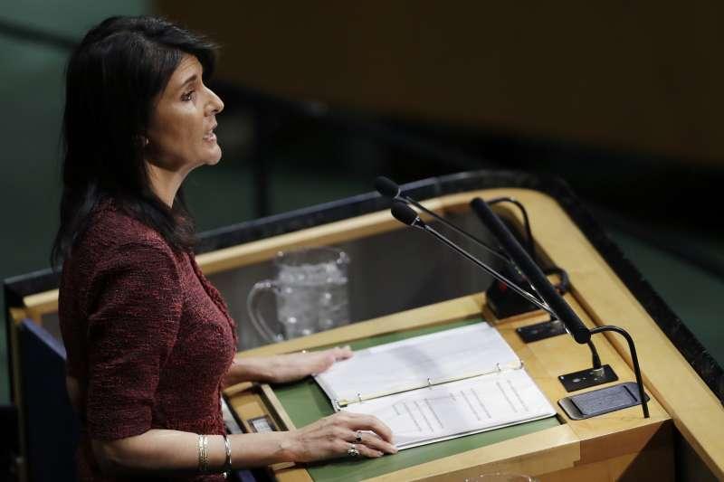 2017年12月21日,美國駐聯合國大使海莉(Nikki Haley)力阻聯合國大會通過與美國唱反調的耶路撒冷決議(AP)