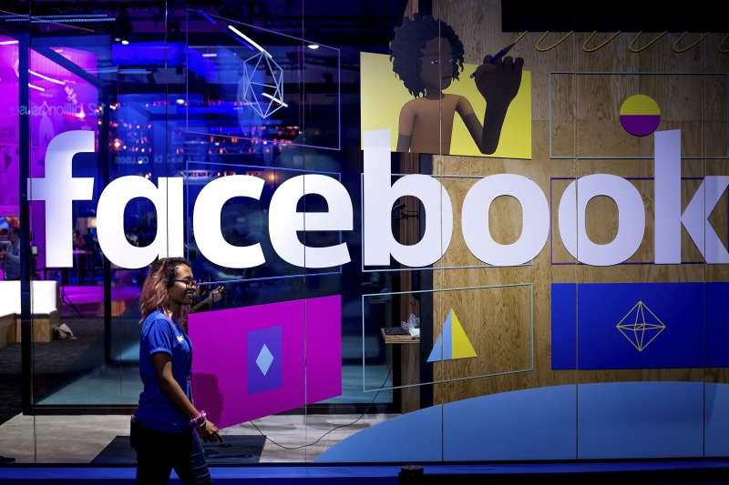 科技12大趨勢:社群網站興起(AP)
