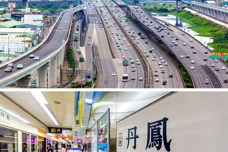 泰山周邊擁有便捷交通網絡,效率串聯雙北各區,如國道1號、捷運丹鳳站。(圖/合登上豪提供)