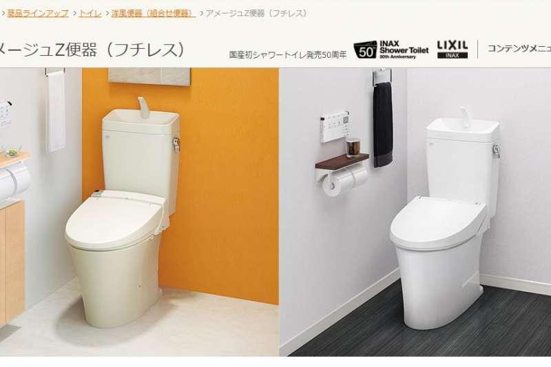 日本免治馬桶聞名國外。(翻攝LIXIL官網)
