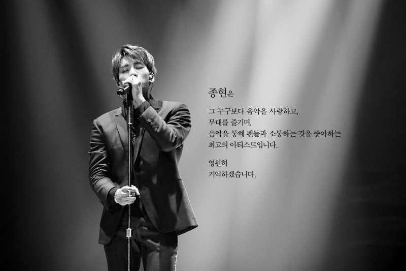 韓國SHINee團員鍾鉉的自殺事件,引起粉絲震驚悲痛,全國自殺防治中心主任李明濱警告,根據過去國外自殺研究,此事件可能會引發一波模仿效應。(圖/翻攝自SHINee Facebook)