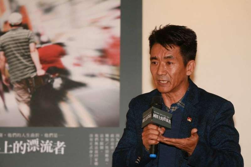 2017-12-28-法扶基金會與台權會舉辦《國界上的漂流者》新書發表記者會,藏人札西慈仁。(取自台權會臉書)