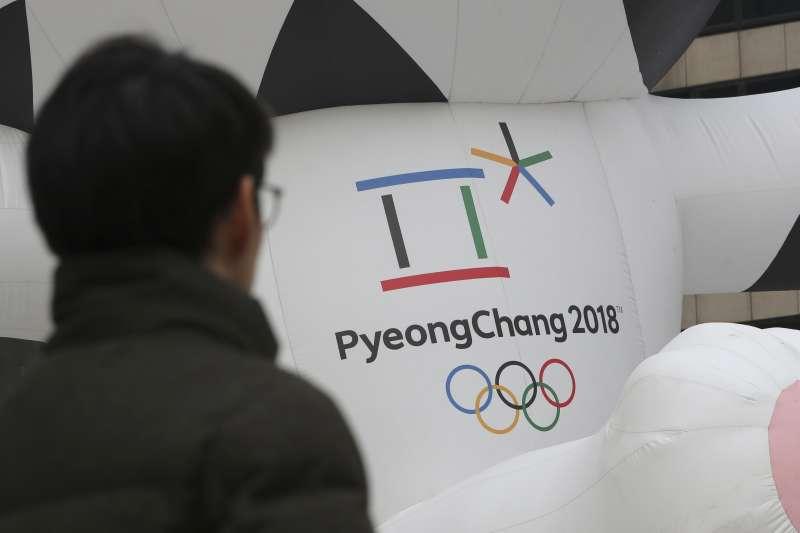 南韓平昌冬奧將於2月揭幕(AP)