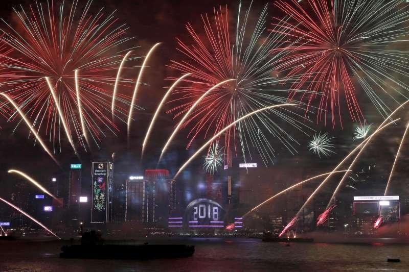 2017─2018跨年煙火,香港維多利亞港(AP)