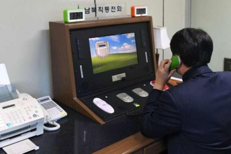 這是南韓自由之家的南北直撥電話。北韓的Panmungak大樓附近有一個類似的設備(BBC中文網)