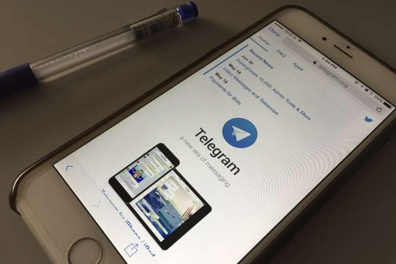 南韓「n號房」事件是嫌犯在通訊軟體Telegram創設群組分享性剝削內容(AP)