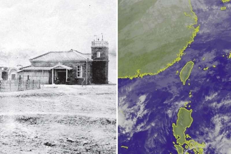 大約與日本同時間,台灣開始有了天氣預報.......(圖/左為麥田提供,右取自中央氣象局網站)