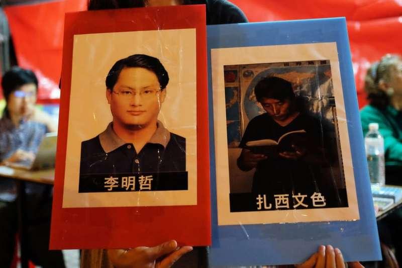 推廣母語教育被控分裂國家,藏人扎西文色在家鄉受審。(BBC中文網)