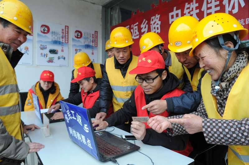 2018年中國春運火車票開始售票(新華社)
