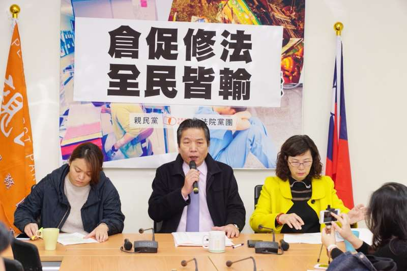 親民黨團針對勞基法修法舉行記者會。(親民黨團提供)