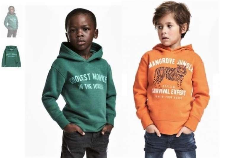 f全球知名時裝品牌H&M被爆歧視,在網路廣告中稱黑人小孩是「叢林裡最酷的猴子」引發眾怒。(圖/取自youtube)