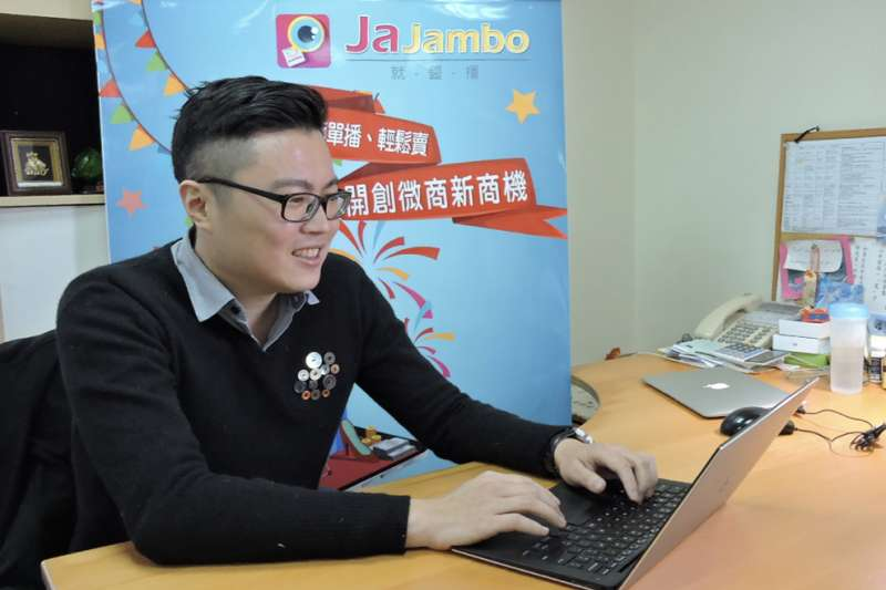 鄭凱陽希望透過「Ja Jambo 就醬播」幫助大家順利微創業(圖/Ja Jambo 就醬播提供)