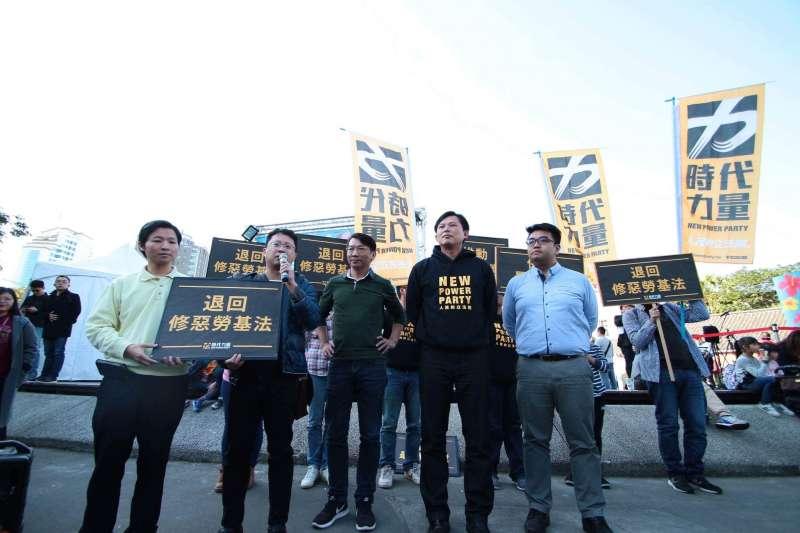 2017年1月14日,時代力量在台北舉辦「台灣新時代,人民來公投」連署活動(時代力量黨團)