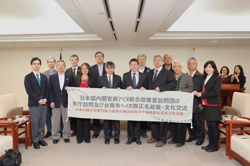 日本內閣官房參事官來訪,參考西拉雅經驗為愛努族推正名。(台南市政府提供)