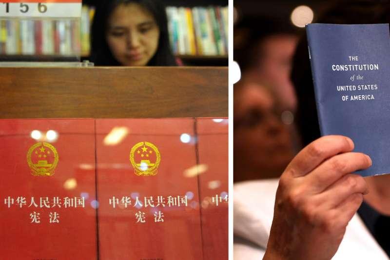中國修憲納入習近平思想,但民主國家要修憲可沒那麼容易(BBC中文網)