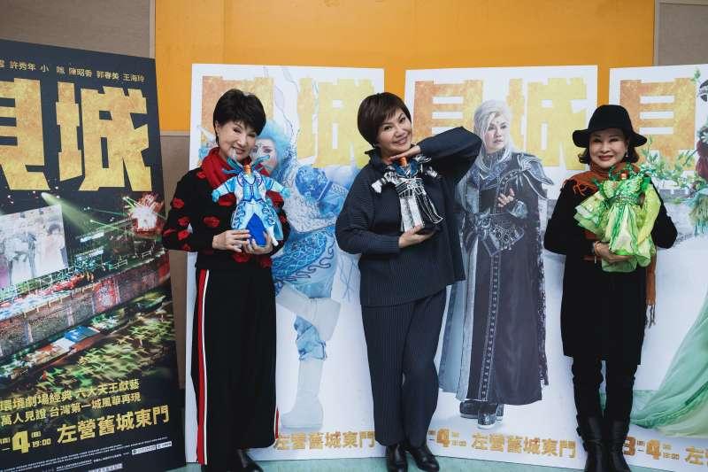 2018高雄春天藝術節推出升級版的《見城》戲劇作為開幕大戲。(圖/高雄市文化局提供)