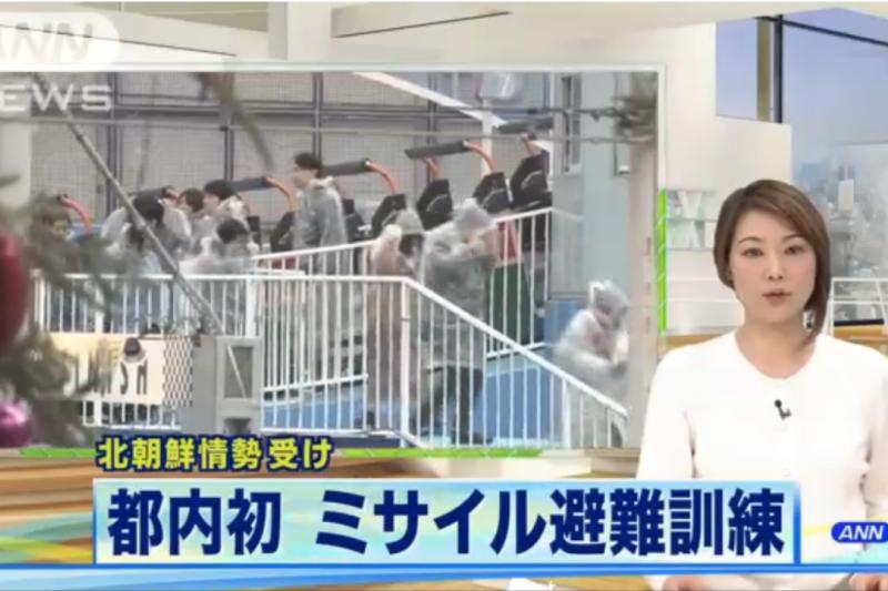 東京都22日舉行飛彈避難訓練。