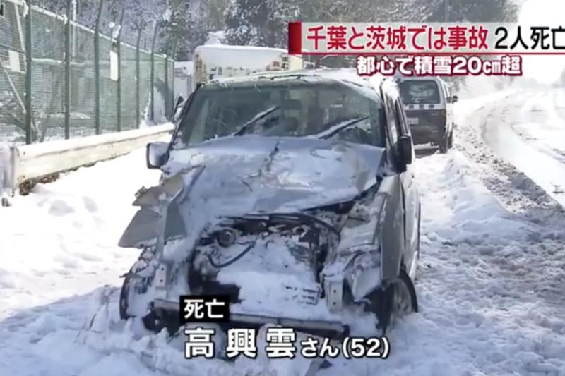 來自台灣的高興雲22日在茨城縣行方市的車禍中不幸喪生。