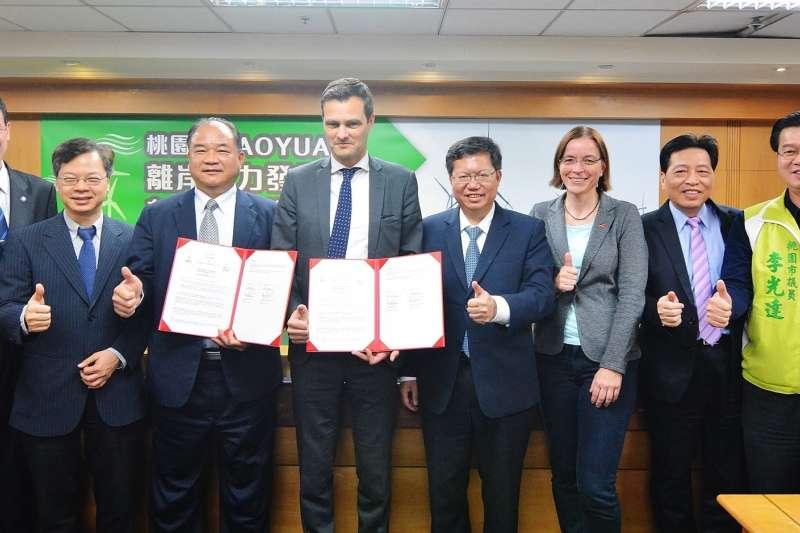 世紀風電與達德能源集團簽訂MOU。(圖/桃園市政府提供)