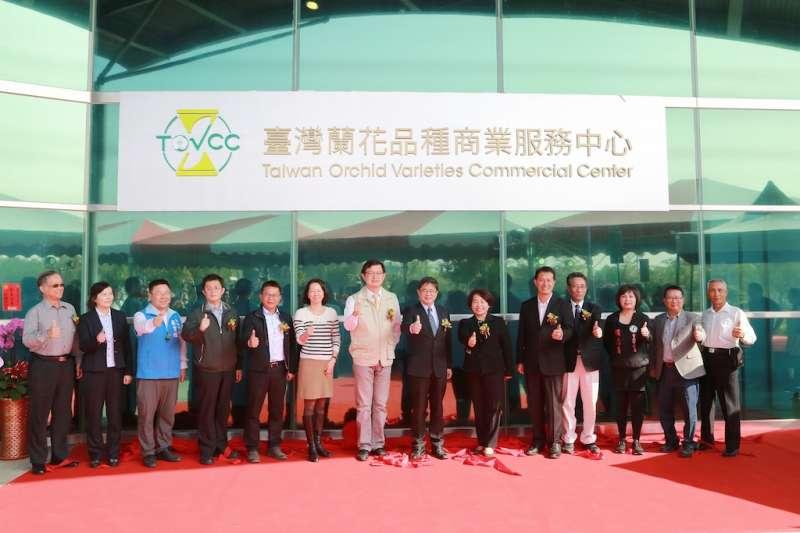 台南市長出席台灣蘭花品種商業服務中心揭牌活動(圖/台南市政府新聞及國際關係處提供)
