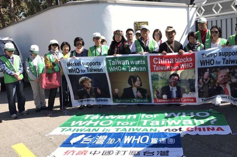 20180124-WHO宣達團在中國駐日內瓦代表處前表達抗議中國打壓台灣(台灣聯合國協進會提供)