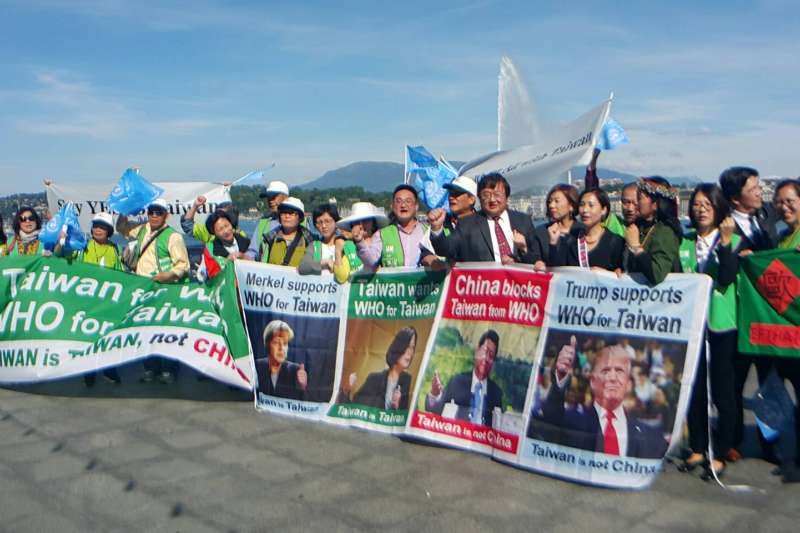 圖為WHO宣達團在中國駐日內瓦代表處前表達抗議中國打壓台灣。(資料照,台灣聯合國協進會提供)