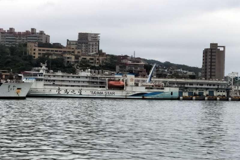 基隆港去年旅客及郵輪營運成長,遊客來臺量也創新高。(圖/張毅攝)