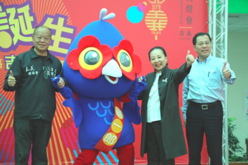 2018臺灣燈會即將到來,嘉義縣的吉祥物「嘉一郎」25號首度在縣府的中庭對外亮相。(圖/嘉義縣政府提供)