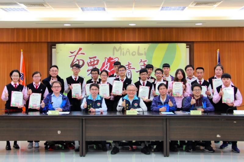 苗栗縣長徐耀昌今(25)日上午接見表揚42位優秀青年。(圖/苗栗縣政府提供)