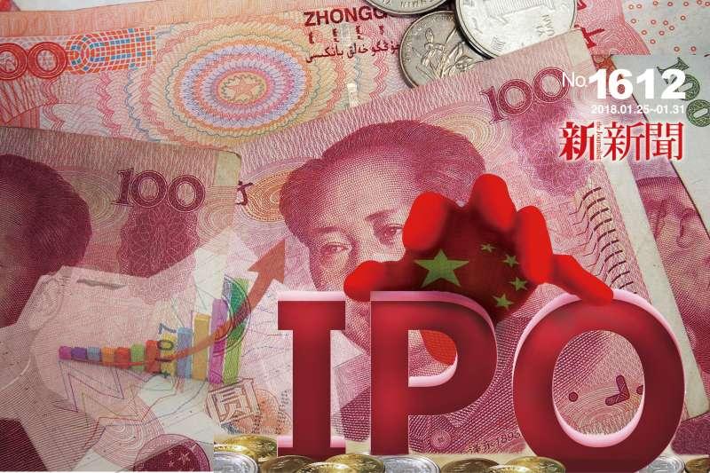 中、港股市招引台灣企業上市,台股面臨國安新危機。