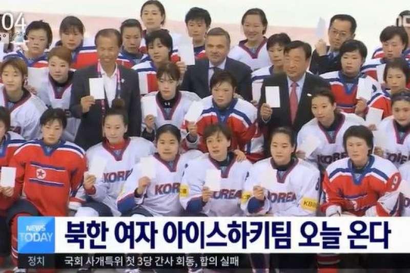 北韓女子冰球代表隊25日上午抵韓。(翻攝影片)