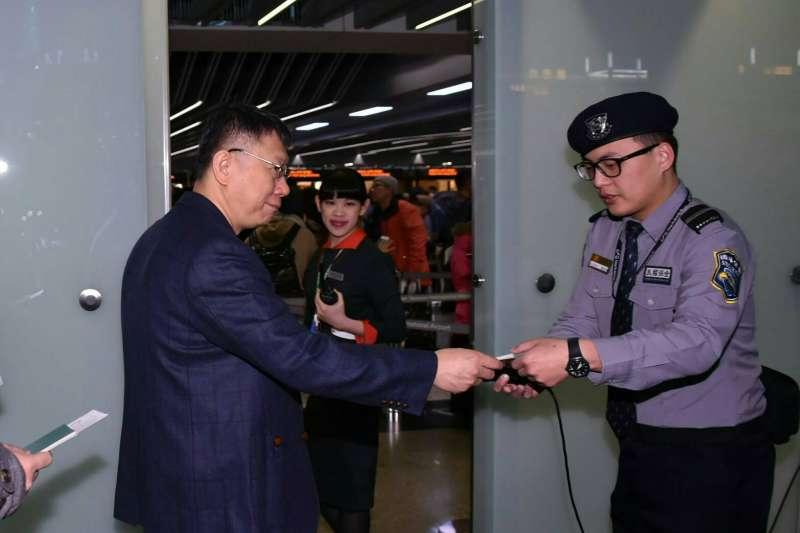 2018年1月27日,台北市長柯文哲啟程前往歐洲4國進行為期11天訪問。(北市府)