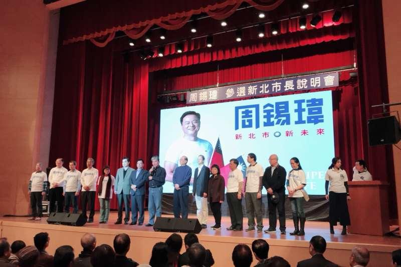 前台北縣長周錫瑋28日宣布參選新北市長(周錫瑋辦公室)