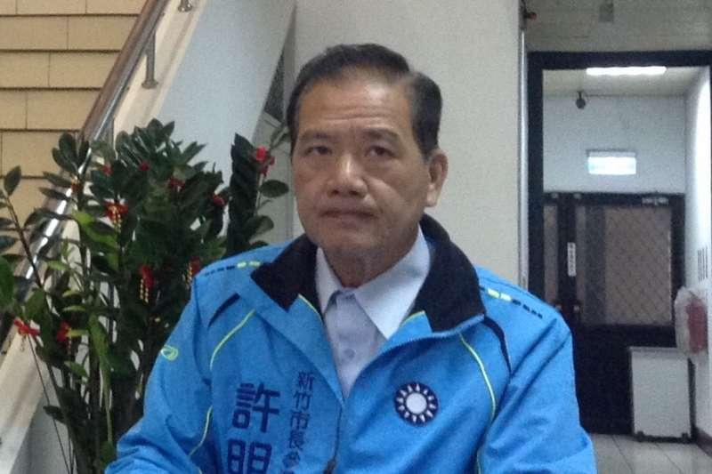 2018年1月28日,國民黨新竹市黨部市長提名民調結果出爐,由前任市長許明財以42%勝出(國民黨新竹市黨部)