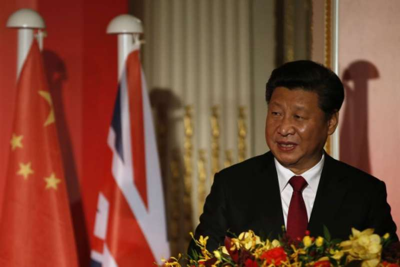 中國國家主席習近平在倫敦出席全英孔子學院和孔子課堂年會開幕式。(美國之音)
