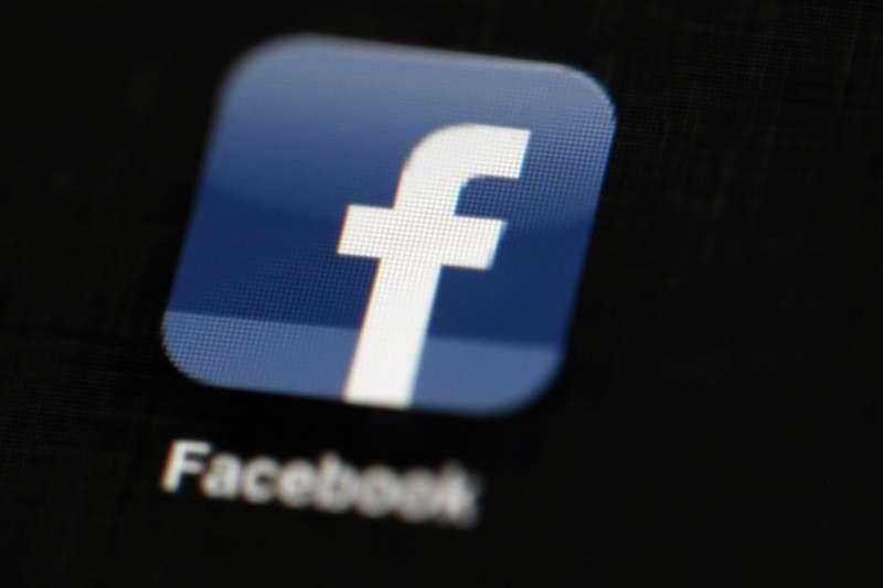 超嚴格的「歐盟通用資料保護規則」即將上路,臉書首度公布隱私政策原則,向用戶說明他們對自己的個資擁有的權利,以及臉書如何使用這些資訊。(美聯社)