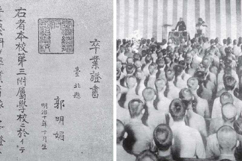 台灣史上的畢業典禮,因為當政者文化的關係,日期並非總固定在六月...(圖/麥田出版提供)