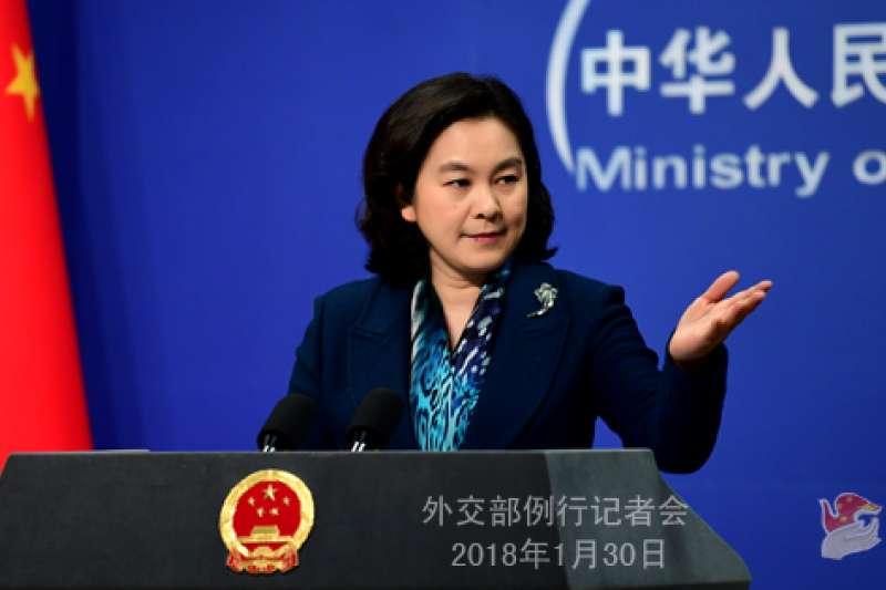 中國外交部發言人華春瑩。