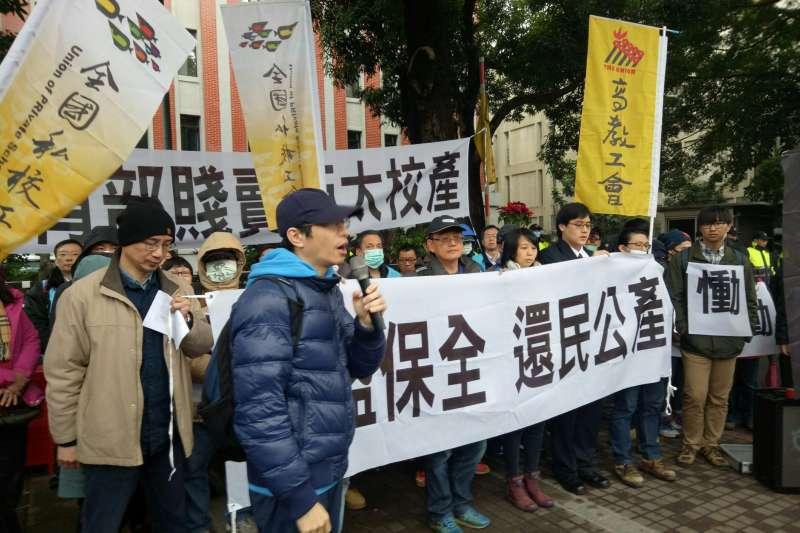 亞太創意技術學院與高教工會今(1)日赴教育部抗議,控訴怡盛保全公司無辦校意願。(亞太創意技術學院提供)