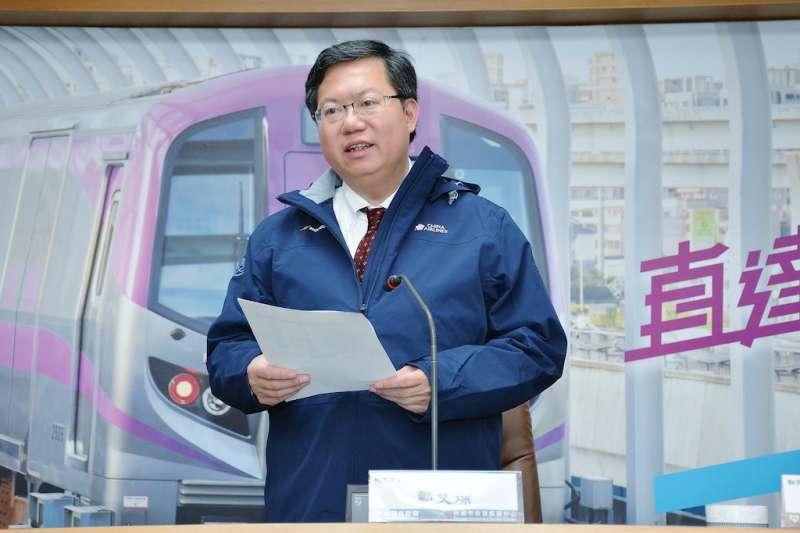 桃園市長鄭文燦表示,要做朋友就不要老是看對方缺點,要多看優點。(圖/桃園市政府提供)
