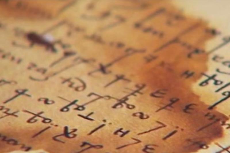 阿拉貢國王費爾南多二世與其將領貢薩洛往來的密碼信(截自YouTube)