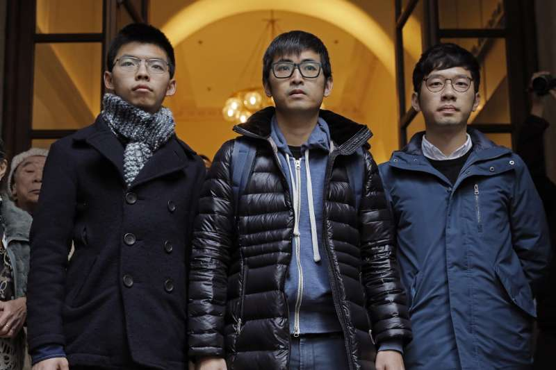 香港學運三子:由左而右為黃之鋒、周永康和羅冠聰(AP)
