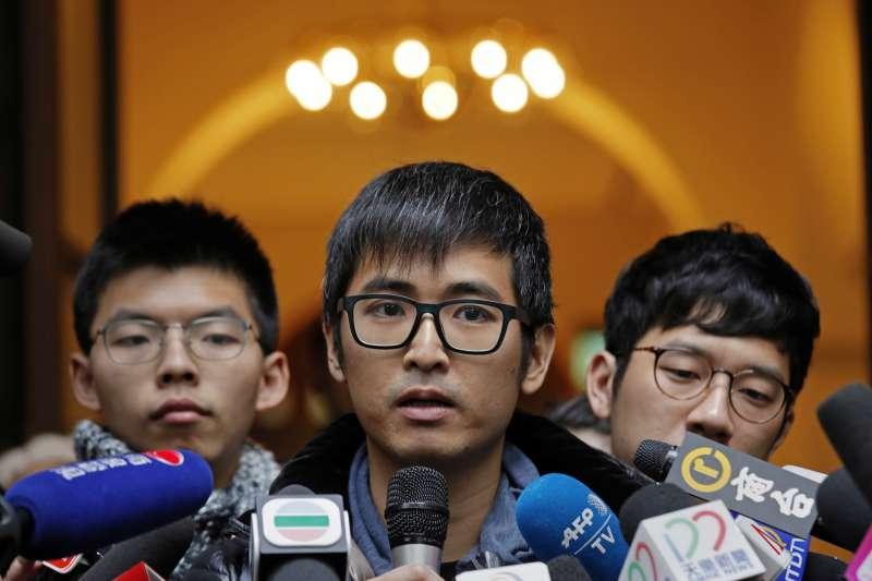 香港學運三子上訴成功,終審法院判決3人毋須監禁,立即獲釋(AP)