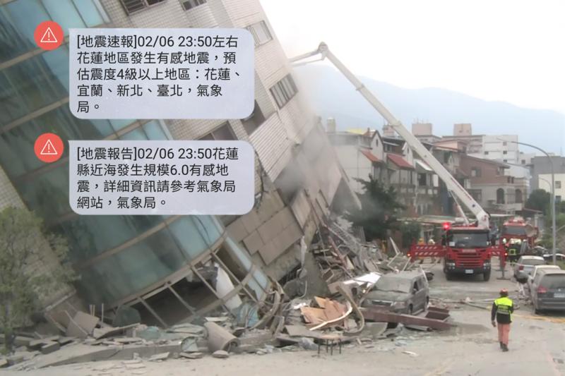 速報 今 地震