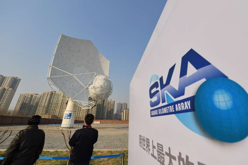SKA——平方公里陣列射電望遠鏡首台天線樣機。(新華社)