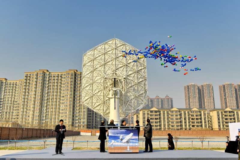 SKA——平方公里陣列射電望遠鏡首台天線樣機啟動儀式。(新華社)