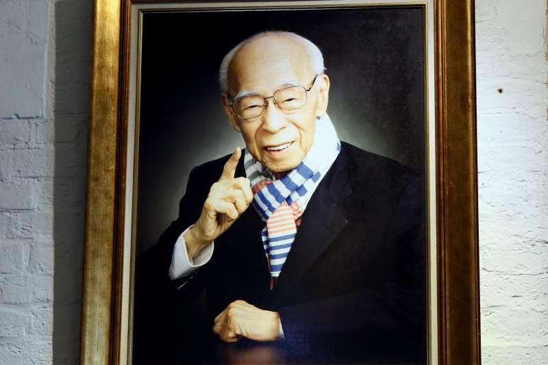 饒宗頤文化館拍攝的國學大師饒宗頤照片(新華社)